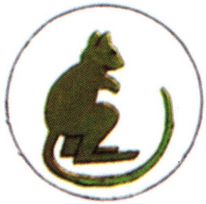 TAC Sign of 7th Armoured Brigade - The Green Jerboa, from 1942 to 1945