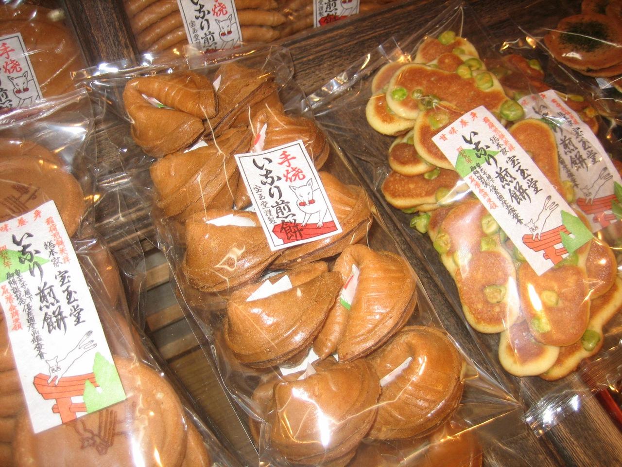 Various senbei at Hougyokudou bakery outside Kyoto, near Fushimi Inari Shrine