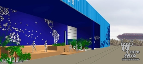 an artist's rendition of the joint Pavilion for Pacific Oceania