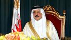 ملك البحرين في خطاب له