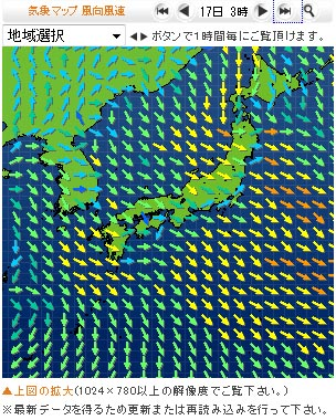Japan Wind Map