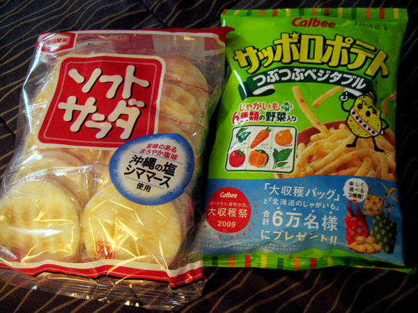 Senbei Crackers & Calbee Veggie Chips
