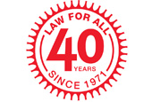 Law for all - 40 Years