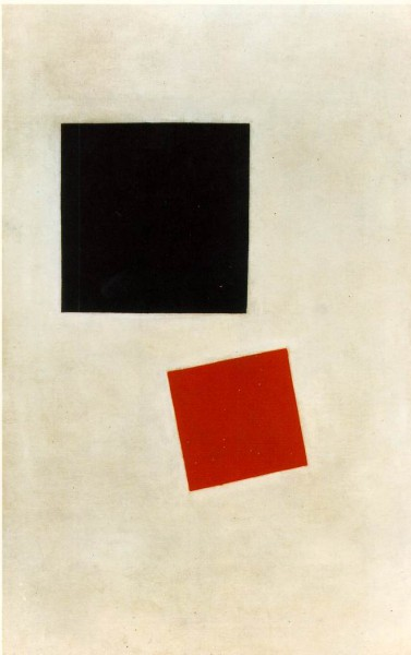 Kasimir Malevich -- Black and Red Square