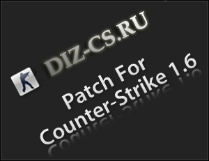 Патч для Counter-Strike 1.6 Full v34