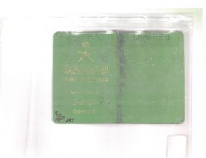 Backside of Satam Passport recovered on the street after the collapse of the buildings.