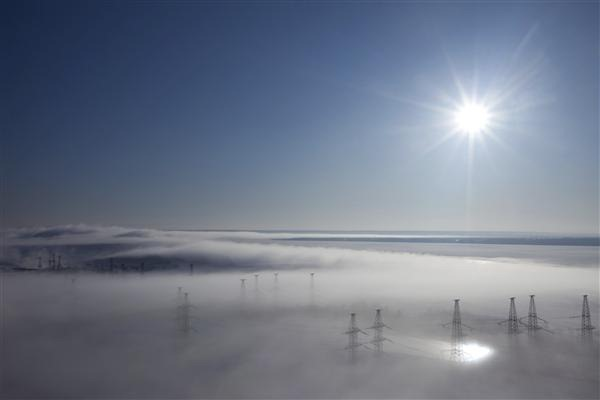Winter Landscape, Fog Over Earth, Top View