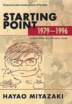 Starting Point: 1979-1996 (book)