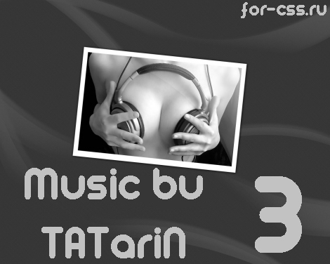 Sounds by TATariN 3