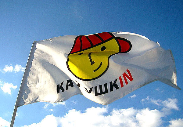 http://web.archive.org/web/20111224053645im_/http://katushkin.ru/netcat_files/11_149.jpg
