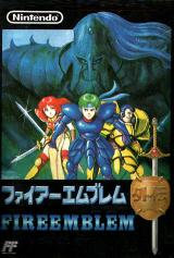 Fire Emblem Gaiden Box Art