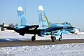 Su-27SM_4th_Training_Center_2.jpg