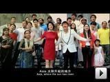 MV of 'Reunion', theme song of the 16th Asian Games