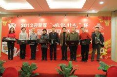 本项勾当是北京体育记者协会每年一届的通例项目