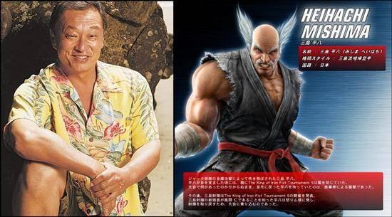 tekken film Heihachi