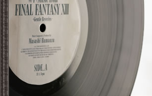 e-STORE専売『W/F:Music from FINAL FANTASY XIII -Gentle Reveries-』予約開始