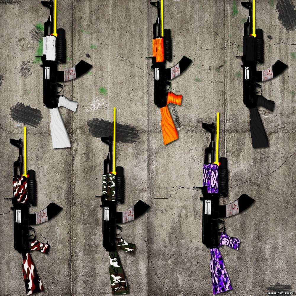 NEW AK-47 ON ATLAS ANIMATION