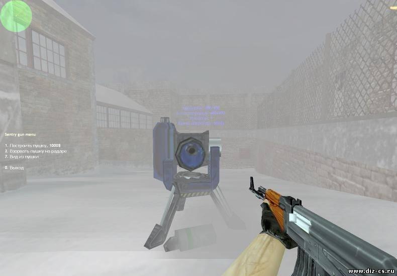 sentrybuild RUS
