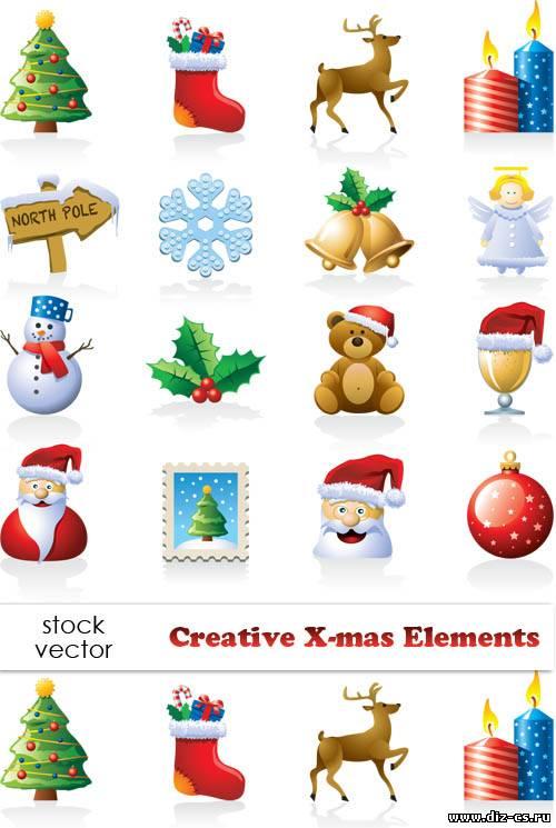Векторный клипарт - Creative X-mas Elements