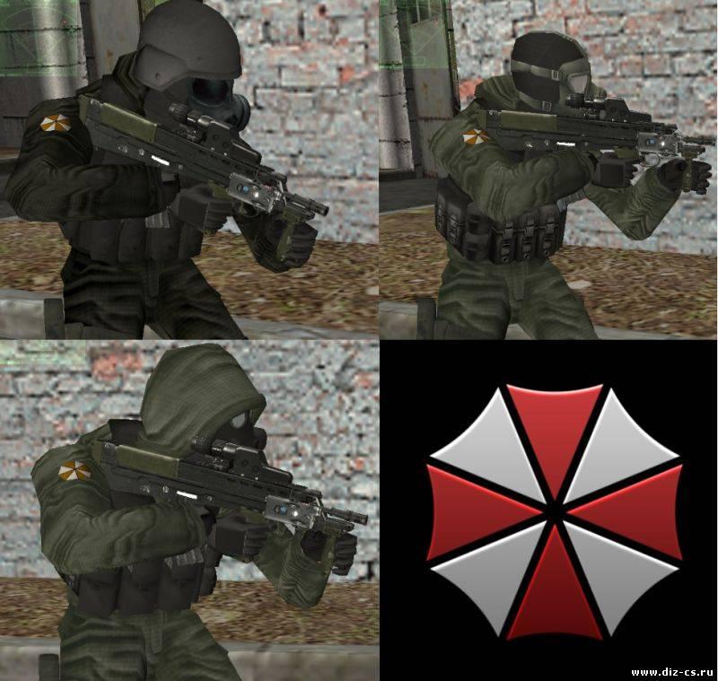 Спецназ umbrella от nexomul