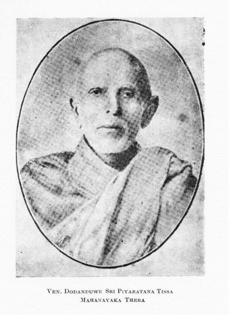 Ven_Dodanduwe_Piyaratana_Tissa_Mahanayaka_Thera