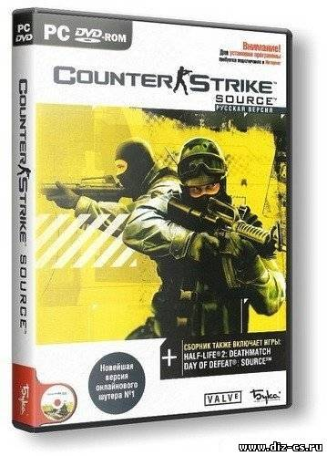 Counter Strike Source v1.0.0.34 (2012)