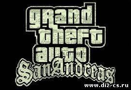 Отличный Руссификатор GTA San Andreas