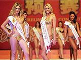 世界模特小姐大赛山西举行