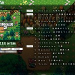 sOMG! (Secret of Mana Genesis) sounding mighty good…