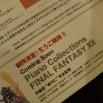 Piano Collections Final Fantasy XII – Yes, it's finally happening