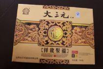 供应济南月饼www.sddasanyuan.com