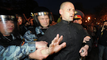 Charges against Sergei Udaltsov