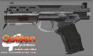 Helghast IvP-18 Machine Pistol