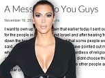 Crossfire: Kim Kardashian, pictured at the MTV EMAs on November 11, issued a comment about her Israel-Palestine tweets on her blog on Friday