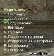 Weaponmenu