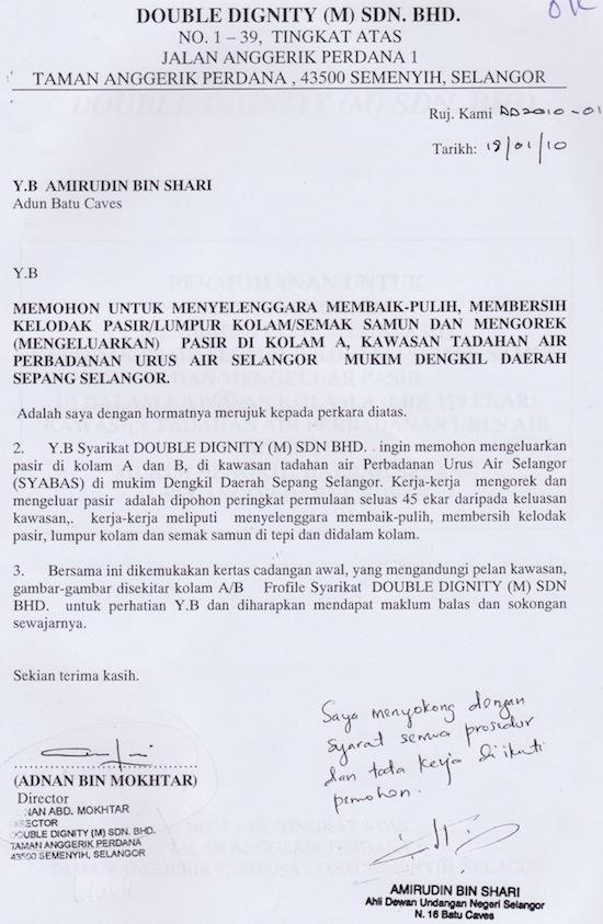 doubledignity - Skandal Pasir Di Selangor