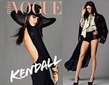'I'm jealous!' Kim Kardashian can't hide her envy as Kendall Jenner shows off her long legs on Miss Vogue cover