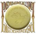 Neil Young & Crazy Horse, chevauchée épique