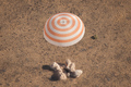 The Soyuz TMA-21 spacecraft is seen as it lands with Expedition 28 Commander Andrey Borisenko, and Flight Engineers Ron Garan and Alexander Samokutyaev in a remote area outside of the town of Zhezkazgan, Kazakhstan, on Friday, Sept. 16, 2011.
