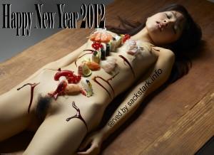 Happy_New_2012