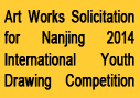 Art Works Solicitation for Youth Drawing Competition