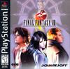 Final Fantasy VIII Boxshot