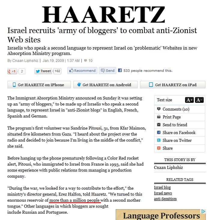 Filthy Israeli paper Haaretz brags about the Israeli government sponsored army of Jewish trolls and subversives tasked with spreading Zionist propaganda on truth-telling websites.