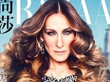 What's happened to Sarah Jessica Parker? Star is unrecognisable on startling magazine cover after too much airbrushing