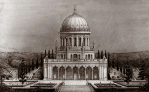 Drawing by William Sutherland Maxwell of the Shrine of the Bab with the superstructure he designed, 1944.