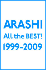 Arashi - All the Best! 1999-2009