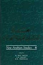 New Arabian Studies Volume 6
