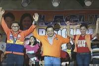 UNA's Laguna candidates proclaimed by Former President Erap