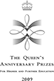 Queen's Anniversary Prize for Higher Education logo