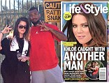 'We have never and will never be sleeping together!' The Game denies Khloe Kardashian romance reports